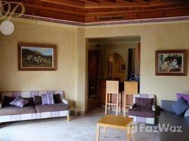 Marrakech Tensift Al Haouz Na Annakhil Appartement 2 chambres - Palmeraie 2 卧室 住宅 租