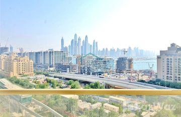 Al Hallawi in Golden Mile, Dubai