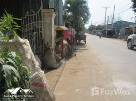 N/A Property for sale in Nirouth, Phnom Penh Land for Sale in Niroth,Chbar Ampov