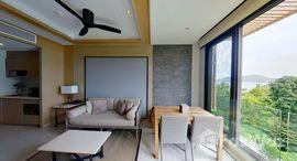 Available Units at Amari Residences Phuket
