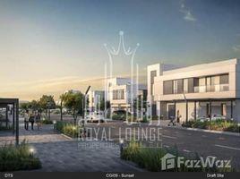 N/A Property for sale in , Abu Dhabi Alreeman