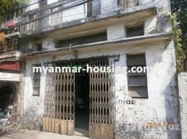 Yangon Tamwe 1 Bedroom House for sale in Tamwe, Yangon 1 卧室 别墅 售