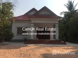 Дом, 3 спальни на продажу в Sla Kram, Сиемреап Other-KH-46681