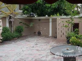 3 Habitaciones Casa en venta en , Santo Domingo Opportunity House with Spacious Patio In Pantojas