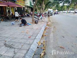 河內市 Ngoc Khanh Bán nhà mặt phố Vạn Phúc, kinh doanh cà phê, giá 14.9 tỷ 开间 别墅 售