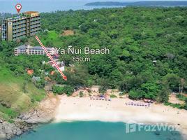 Studio Condo for sale in Rawai, Phuket Rawai Beach Condominium