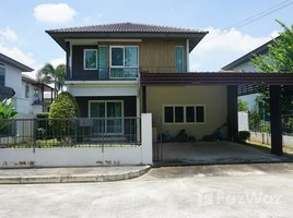 3 Bedrooms House for sale in San Kamphaeng, Chiang Mai Inizio Chiangmai