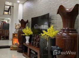 峴港市 An Hai Bac Chính chủ bán nhà đẹp kiên cố giá tốt MT đường Phan Bôi, Quận Sơn Trà, Đà Nẵng 5 卧室 屋 售