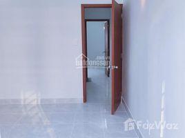 4 Phòng ngủ Nhà mặt tiền bán ở Phước Kiến, TP.Hồ Chí Minh BÁN NHÀ 4 TẦNG, ĐƯỜNG LÊ VĂN LƯƠNG, PHƯỚC KIỂN, NGAY KĐT GS METRO CITY, HẺM 7M, 2.3 TỶ