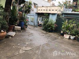 胡志明市 Ward 5 Bán nhà riêng 1 lầu 1 trệt đường Trần Bình Trọng, P. 5, Bình Thạnh, giá 5.9 tỷ LH +66 (0) 2 508 8780 5 卧室 屋 售