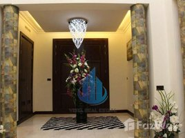 迪拜 Al Barari Villas Al Barari Villas 7 卧室 别墅 售