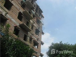 2 Bedrooms Apartment for sale in Alipur, West Bengal BD Street