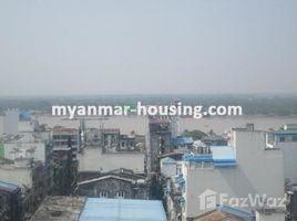 လမ်းမတော်, ရန်ကုန်တိုင်းဒေသကြီး 2 Bedroom Condo for rent in Lanmadaw, Yangon တွင် 2 အိပ်ခန်းများ ကွန်ဒို ငှားရန်အတွက်
