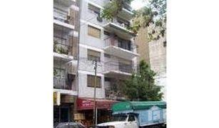 2 Habitaciones Apartamento en venta en , Buenos Aires Drago