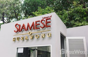 Siamese Surawong in Maha Phruettharam, Bangkok