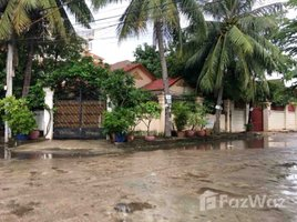 N/A Land for sale in Boeng Kak Ti Pir, Phnom Penh Other-KH-54641