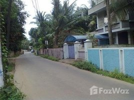 Kerala Cochin Vennala, Kochi/Cochin, Kerala 3 卧室 屋 售