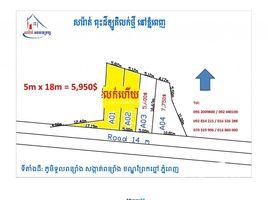 N/A Land for sale in Preaek Phnov, Phnom Penh Other-KH-55878