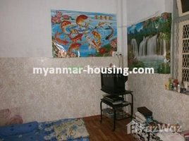 Yangon Yankin 3 Bedroom House for sale in Yankin, Yangon 3 卧室 别墅 售