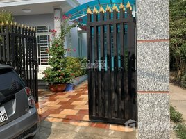 3 Phòng ngủ Nhà mặt tiền bán ở Phú Thọ, Bình Dương NHƯỢNG CĂN NHÀ RẤT ĐẸP. CHÍNH CHỦ RAO BÁN