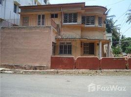 7 Bedrooms House for sale in Bangalore, Karnataka Benson Town