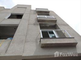 3 Quartos Apartamento à venda em Santo André, São Paulo Vila Floresta