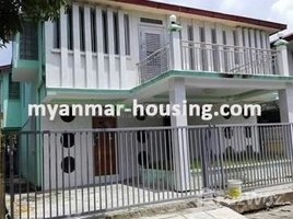 Yangon Hlaingtharya 4 Bedroom House for sale in Hlaing Thar Yar, Yangon 4 卧室 别墅 售