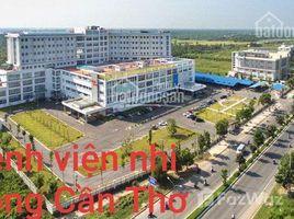 芹苴市 Long Tuyen Bán nền tặng nhà tiền chế + HĐ thuê nhà, 9x22m, kế bên BV Nhi Đồng Nguyễn Văn Cừ, TPCT N/A 土地 售