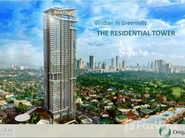 4 Bedrooms Condo for sale in San Juan City, Metro Manila Viridian in Greenhills