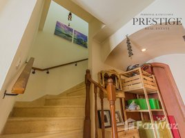 2 Bedrooms Townhouse for sale in , Abu Dhabi Al Reem Tower
