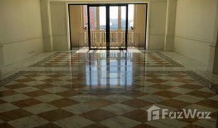 2 غرف النوم شقة للبيع في NA (Zag), Guelmim - Es-Semara Palazzo Versace