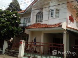 5 Bedrooms House for sale in Kham Yai, Ubon Ratchathani Charoensap 7