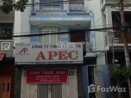 胡志明市 Binh Hung Cho thuê nhà nguyên căn KDC Bình Hưng 6 卧室 屋 租