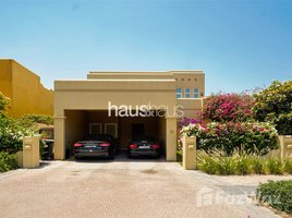 5 chambres Villa a vendre à Savannah, Dubai Perfect Location | Garden Backing | 5 Bedroom