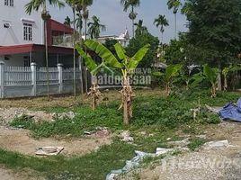 海防市 Anh Dung Bán 241m2 đất Trà Khê, Anh Dũng, Dương Kinh, cách mặt đường Phạm Văn Đồng 300m N/A 土地 售