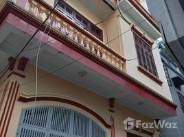 Дом, 4 спальни на продажу в Van Phuc, Ханой Sale 4 Bedroom House in Ha Dong