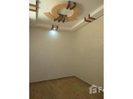 Marrakech Tensift Al Haouz Na Menara Gueliz APPARTEMENT A VENDRE 2 卧室 住宅 售