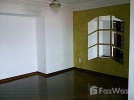 3 Quartos Condomínio para alugar em Capuava, São Paulo Vila Curuçá