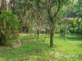 N/A Đất bán ở Minh Trí, Hà Nội Đất thổ cư sổ đỏ 2174m2 mặt đường chính apphan xe công tránh nhau, Minh Trí, Sóc Sơn, giá rẻ