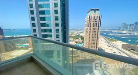 Available Units at Botanica Tower