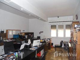 9 Bedrooms House for sale in Puente Alto, Santiago Santiago