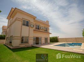 Alexandria Villa for Sale in King Mariout - Lakeside - Alex 5 卧室 别墅 售