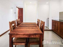 1 Bedroom House for rent in Boeng Keng Kang Ti Bei, Phnom Penh BKK3 | 1 Bedroom Beautiful Townhouse For Rent In Beong Keng Kang III | $550