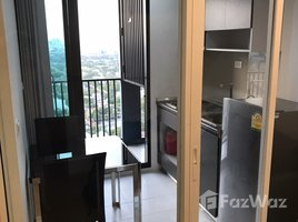 1 Bedroom Condo for rent in Hua Mak, Bangkok The Base Rama 9 - Ramkhamhaeng