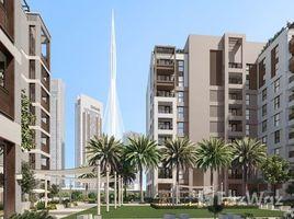 недвижимость, 3 спальни на продажу в Maktoum Road, Дубай Summer At Creek Beach