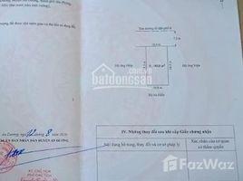 海防市 An Duong Chính chủ nhờ bán 185m2 đất chung cư tổ 6, sau trường cơ động huyện An Dương N/A 土地 售