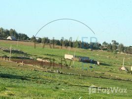 N/A Land for sale in Azemmour, Doukkala Abda Terrain rural à vendre de 9390 m²