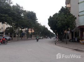 N/A Đất bán ở Hoàng Liệt, Hà Nội Bán đất phân lô TT hành chính quận Hoàng Mai, đối diện công an quận Hoàng Mai. Liên hệ: +66 (0) 2 508 8780