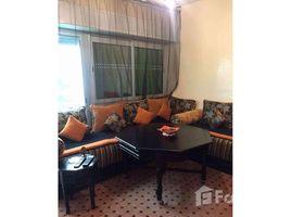 2 غرف النوم شقة للبيع في NA (Agadir), Souss - Massa - Draâ Appartement a vendre au centre ville Agadir