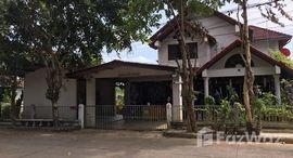 Available Units at Baan Anusarn Villa